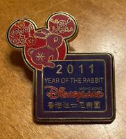 Hong Kong Disneyland Year Of The Rabbit 2011 Pin HKDL Disney Parks