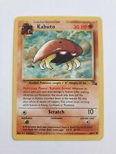 Pokemon Card Rare Kabuto Fossil Base Pack 1990s New Collectable Gift