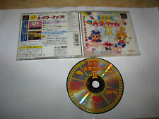 DX Jinsei Game The Game of Life Playstation PS1 Japan import
