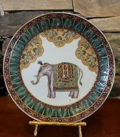 Oriental Accent Plate Elephant Lucky Decorative.  Vintage 10.25 Inches