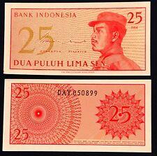 Indonesia 25 sen 1964 Volunteers Series - Male Soldier - P93 - UNC