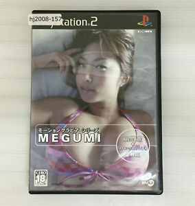 SONY PS2 Motion Gravure: Megumi Working NTSC-J Japan hj2008-157