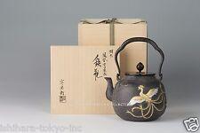 Takaoka Tetsubin: Phoenix w gold and silver inlay - Japanese Iron Tea Kettle Pot