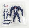 "Marvel Spider-Man Venom Comics Spiderman Revoltech Series PVC Action Figure 6"""