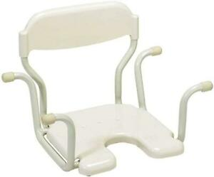 Days White Line Suspended Bath Seats - Seat with Backrest