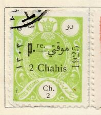 Middle East; 1925 Provisional Issue Fine Used 2ch. Surcharged Optd 140190