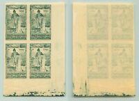 Armenia 1921 SC 287 mint block of 4 . e8449