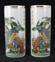 Pair of Chinese Famille Rose Porcelain Cylinder Brush Pot Peacock Design Vases
