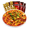 Chinese Condiment of Sichuan Flavors Spicy MaPo Tofu Seasoning Sauce 100g