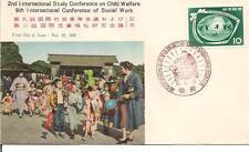 JAPAN 1958, 2nd INTERN'L Study Conference on Child Walfare, ERROR WELFARE ,FDC
