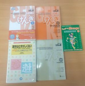 Japenese text books:Genki 1: textbook and workbook and more