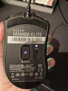 Razer Mamba Elite Right-Handed Gaming Mouse - RZ01-02560100-R3U1