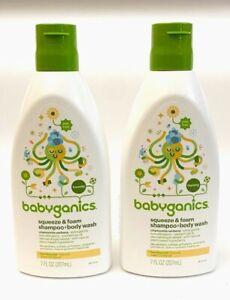2 Babyganics Squeeze & Foam Shampoo + Body Wash 7 FL OZ