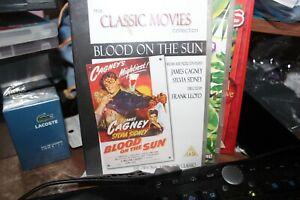 blood on the sun (2011)b/n sealed