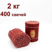 Diveevo Rubinrot 400 St Rote Bienenwachs dünne Kerzen Kirchenqualität 185mm N80