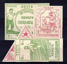 RUSSIE - RUSSIA Yvert n° 176/179 neuf sans gomme