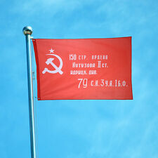 Victory Banner Russian  Flag Victory Day Communist Hammer White SER 90*150cm