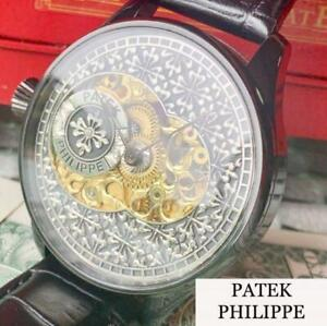 Patek Philippe Antique Watch A pocket watch recase manufactured in 1885 Only 1