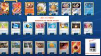 Centiskorch V Centiskorch Vmax deck - Standard- Pokemon TCG online PTCGO