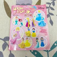 (Gebraucht) Lady Boutique Serie no.4380 Handmade Craft Disney Prinzessin Origami