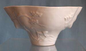 FINE ANTIQUE QING 18TH-19TH CENTURY BLANC DE CHINE PORCELAIN LIBATION CUP