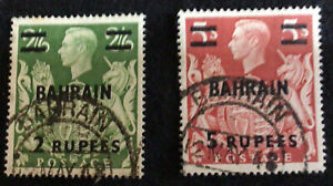 Bahrain Surcharge 2R & 5R Definitives V/F SG 59/60 cat £11 in 2018.