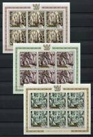 25274) Penhryn 1976 MNH New Christmas Natale 3 Ms