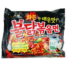 SAMYANG HOT CHICKEN FLAVOUR RAMEN NOODLES - 40 PACKETS