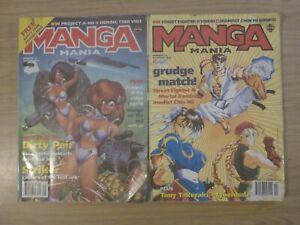 Manga Mania Magazines #25 August 1995 & #27 October 1995 *Bad Covers*