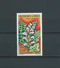 AFRIQUE CONGO - POSTE AÉRIENNE - 1963 YT 9 -TIMBRE NEUF* charnière