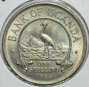 Uganda 1968 Shilling Grey crowned crane animal 197220 combine
