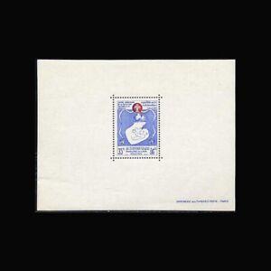 LAOS, Sc #114a, MNH, 1965, S/S, UNICEF, WHO, World Health Organization, RHI-J