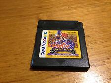 Dokapon?! Millennium Quest (Nintendo Game Boy Colour / Advance) *Japanese
