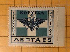 Greece EPIRUS 1914 HELLENIC FLAG-KORYTSA 25 Lept. Vlastos 40 MNH