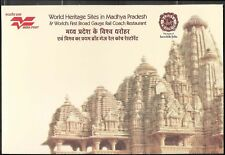 UNESCO World Heritage Site Khajuraho Hinduism Hindu Sanchi Stupa Buddhism Buddha
