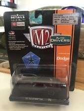 BRAND NEW M2 Machines Special Edition Auto Drivers 1950 STUDEBAKER 2R TRUCK