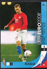 Football carte-panini uefa euro 2008-no 50-russie-aleksei Berezutski