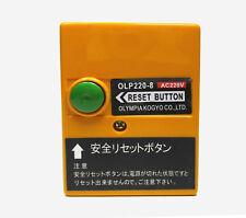 H● OLYMPIA OLP220-8 Original Control Box for Oil Burner Controller.
