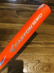 EASTON MAKO  28/17  Drop-11  (-11)  YB15MK  🍊 **HOT**