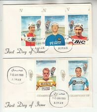 2 Ajman Champions of Sport First Day Covers