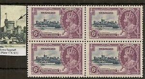 SWAZILAND 1935 SILVER JUBILEE EXTRA FLAGSTAFF SG24a IN MINT BLKS OF 4