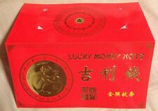 2016 Lucky Money Year of Monkey # K88886616A 發發發發順順億順 金��獻金福 From BEP
