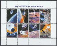 Space's landscapes souvenir sheet of 8 MNH**