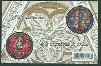 France - Mail 2011 Yvert 4549/50 MNH Stained Glass