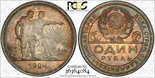 Top pop! 1924 Russia USSR 1 Rouble PCGS MS66! Toning!