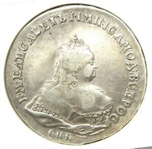 1742 Elizabeth Russia Rouble 1R Coin - Certified NGC VF Details - Rare Date!