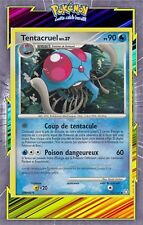 Tentacruel - DP6:Eveil des Legendes - 75/146 - Carte Pokemon Neuve Française