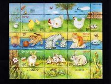 "ISRAEL SHEET STAMPS  2010 ""ANIMALS"" **MNH"