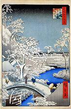 Japanese Art: Hiroshige:100 Famous Views of Edo: Drum Bridge - Fine Art Print