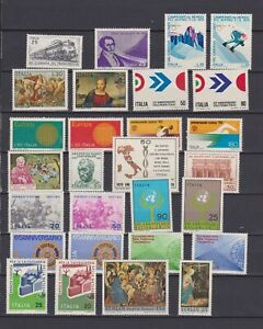 Italy MNH 1970 Complete Year Set 28v Year Complete s16965